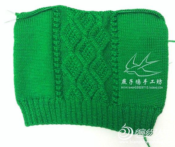绿色长袖毛衣01.jpg