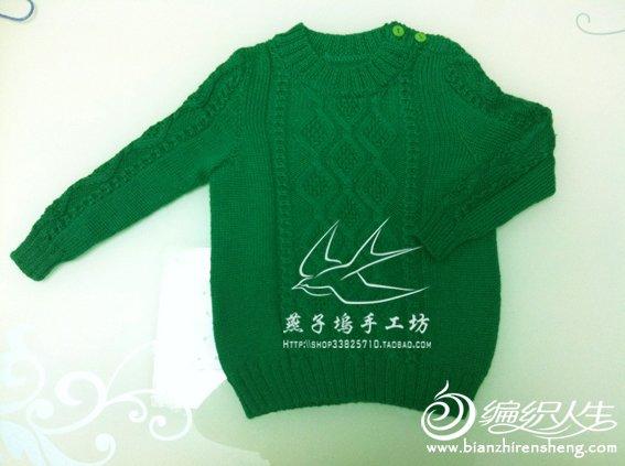 绿色长袖毛衣02.jpg