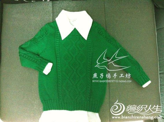 绿色长袖毛衣05.jpg