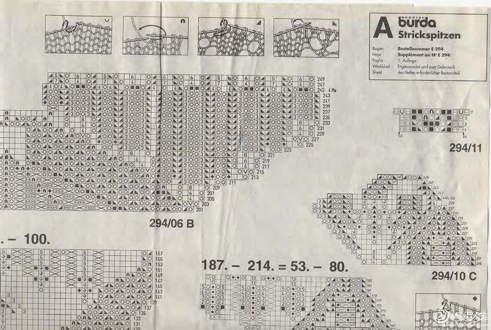 台布294-06赫伯特5.jpg