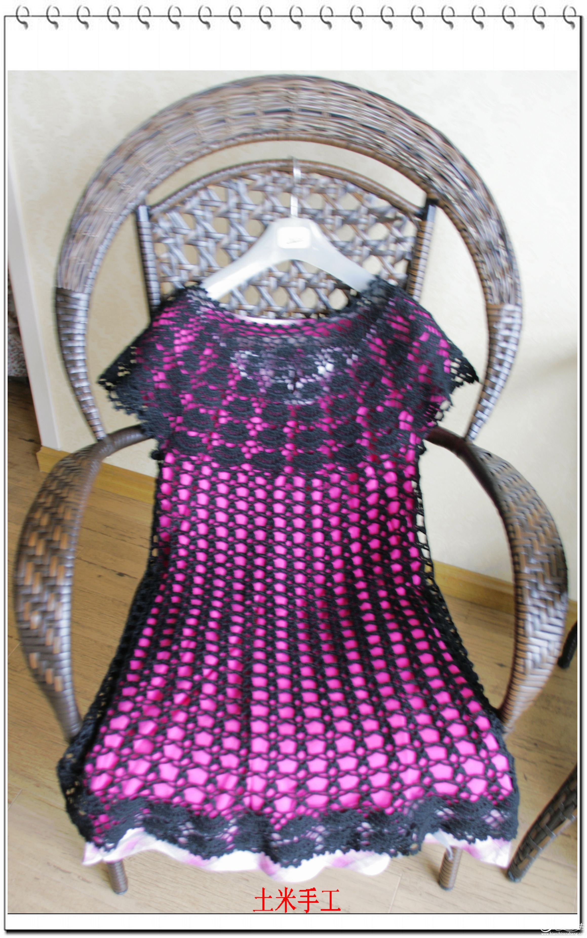 5.志田裙.jpg