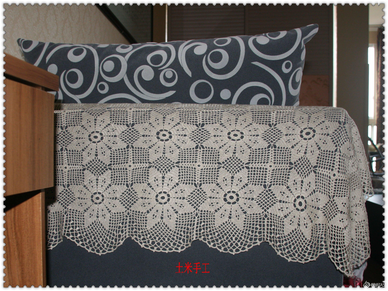11.沙发巾 016.jpg