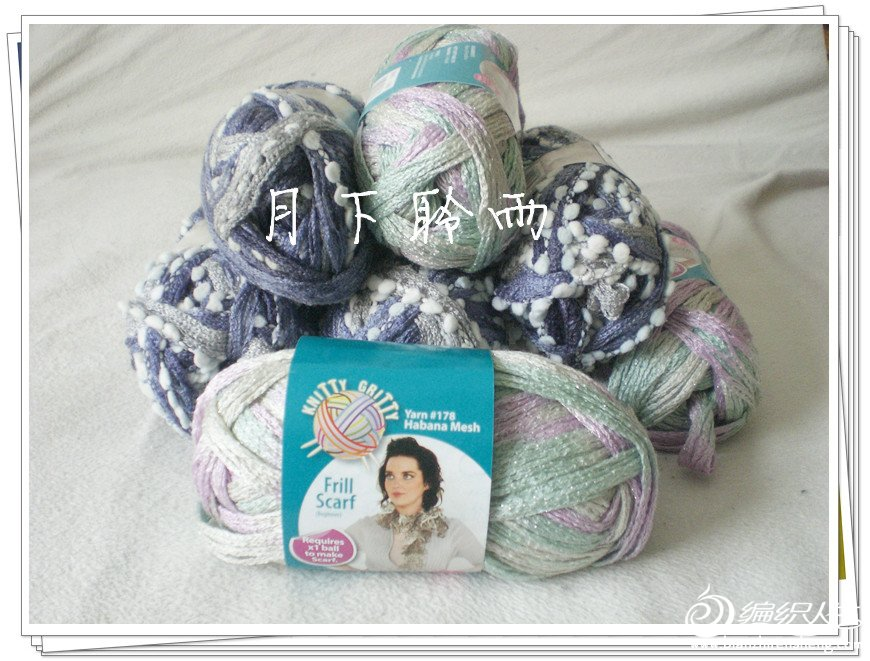 围巾线1.jpg
