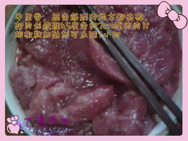 肉料处理.jpg