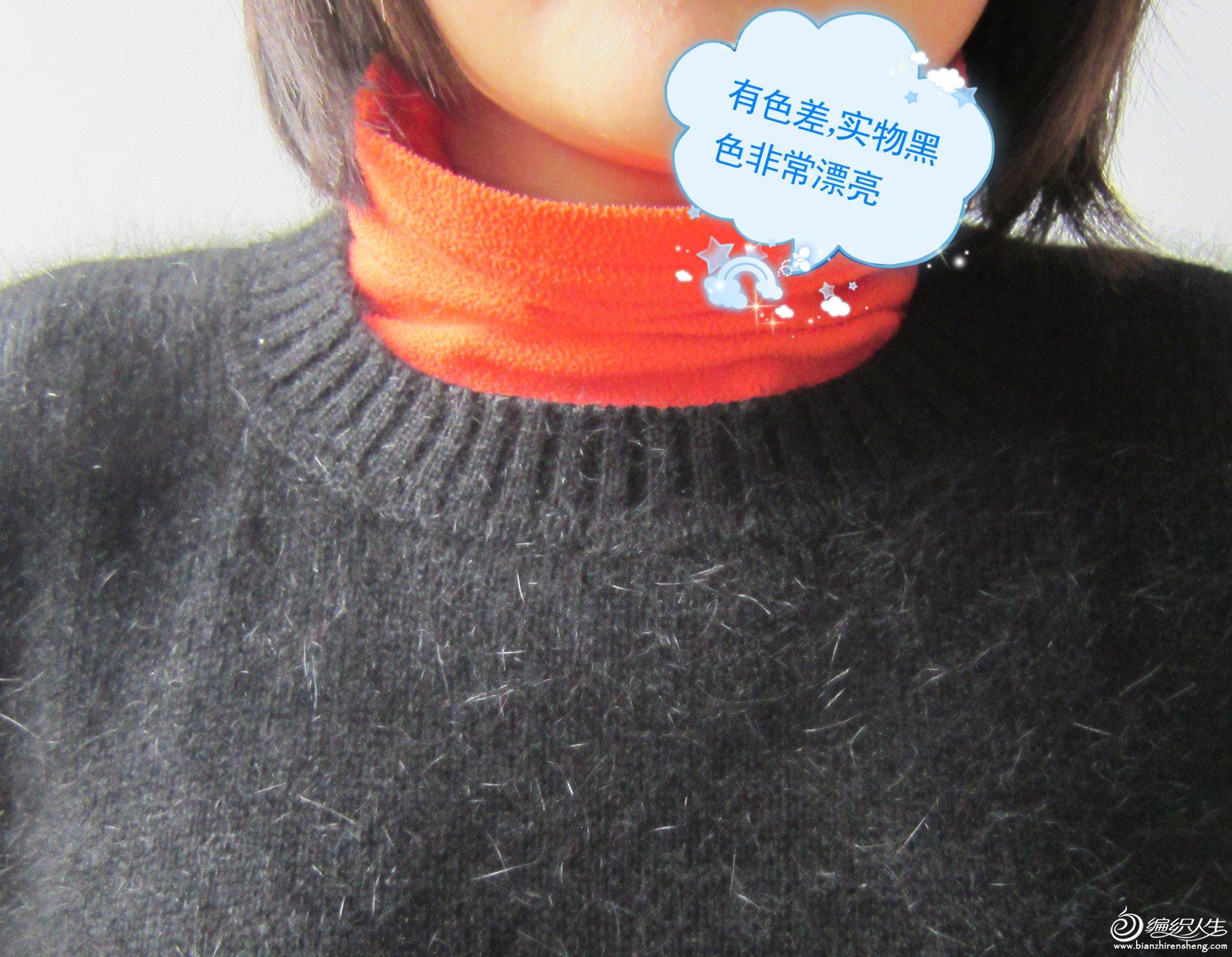 领口的细节,黑色手缝太伤眼了!!