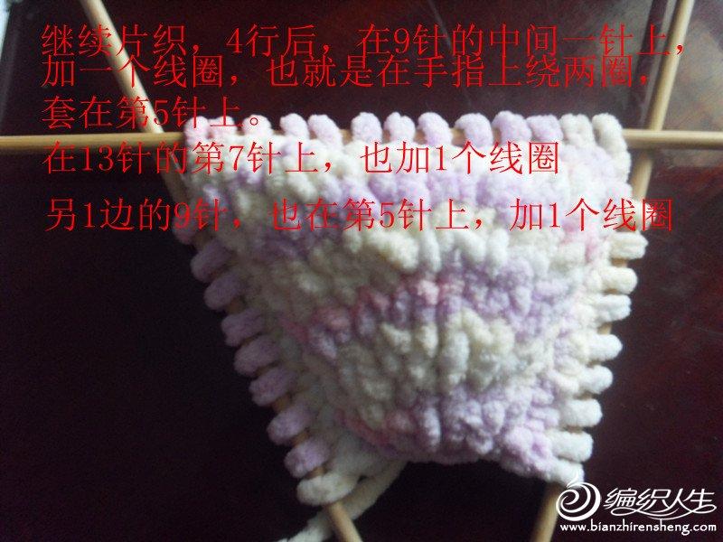 SDC11570_副本.jpg
