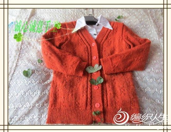 橘红色16.jpg