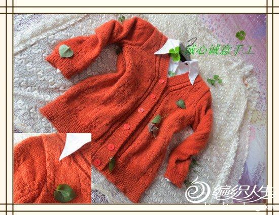 橘红色17.jpg