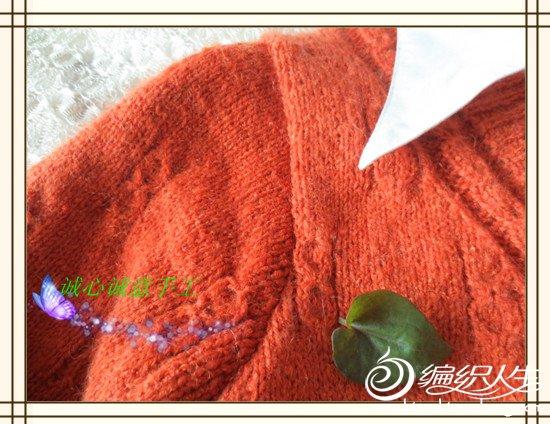 橘红色22.jpg