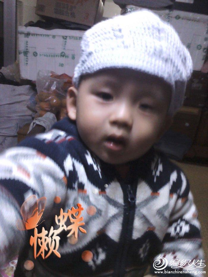 IMG_20121119_174033_0.jpg