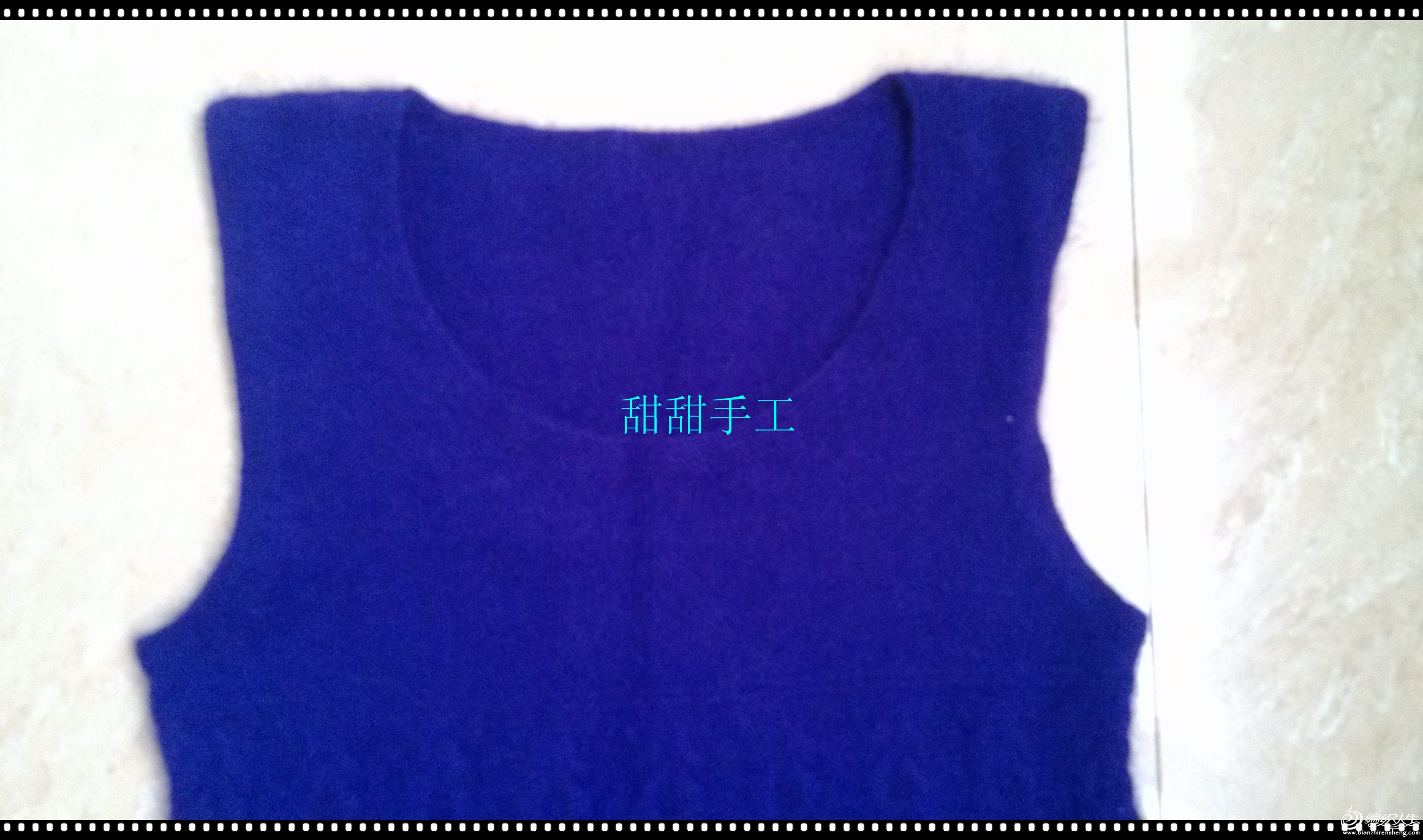 IMG_20121125_111129.jpg
