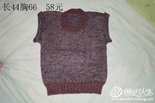��44��66-58.JPG