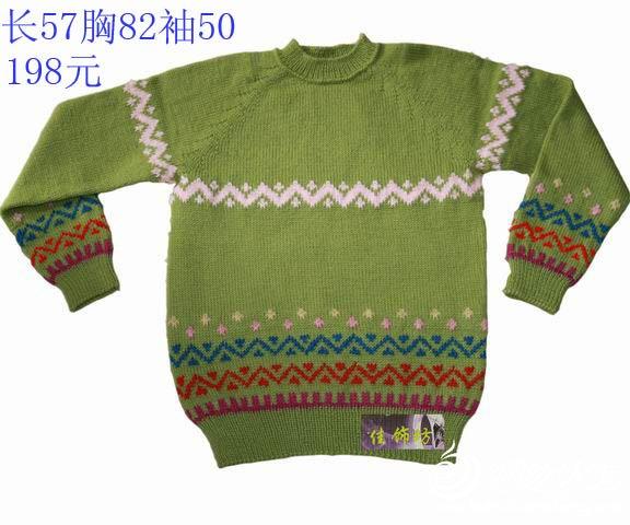 长57胸82袖50-198.jpg