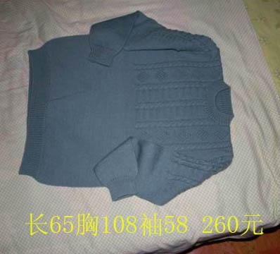 长65胸108袖58-260.JPG