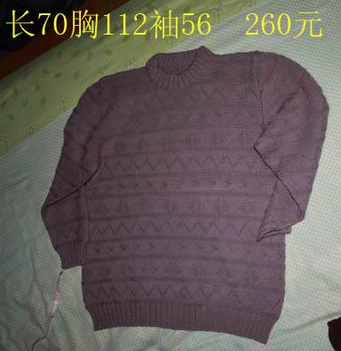 长70胸112袖56-260.JPG