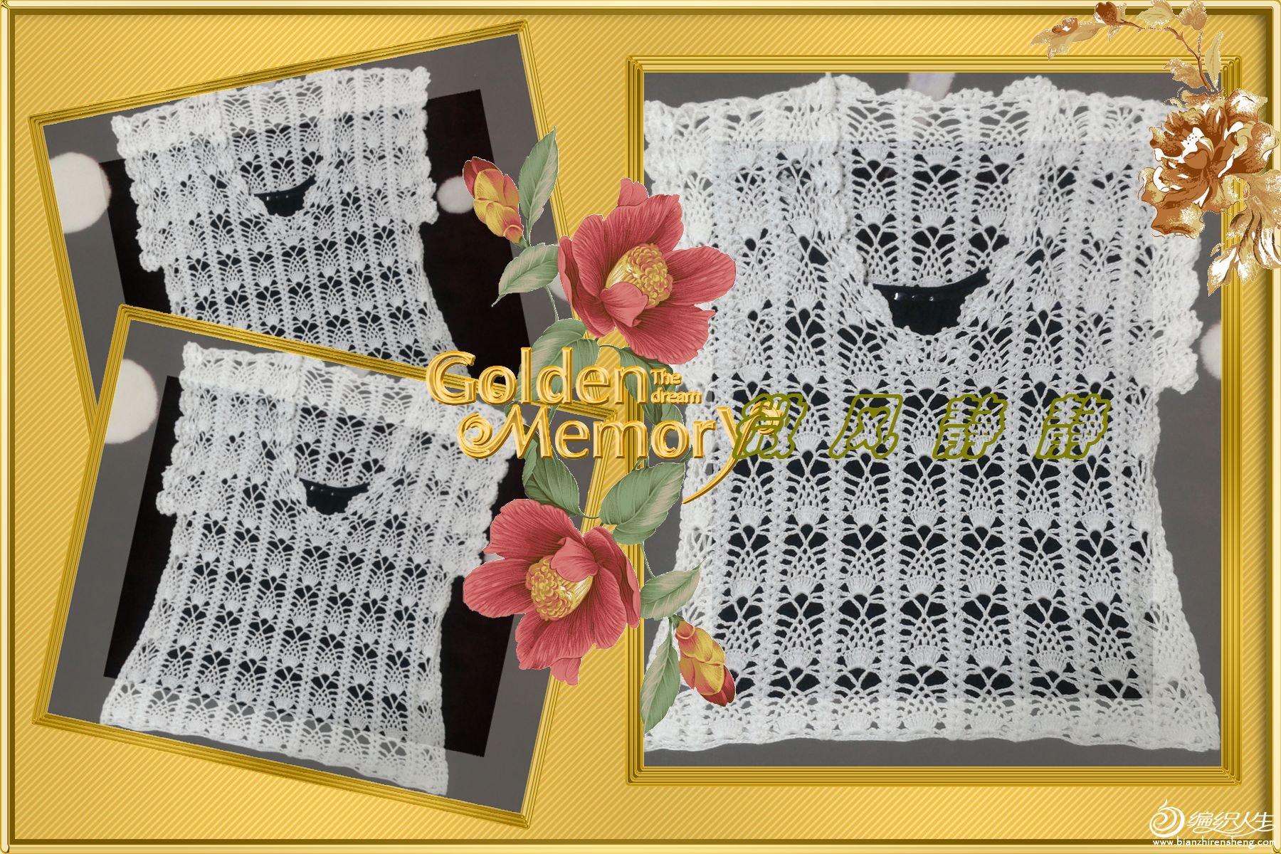 菠萝衫1.jpg