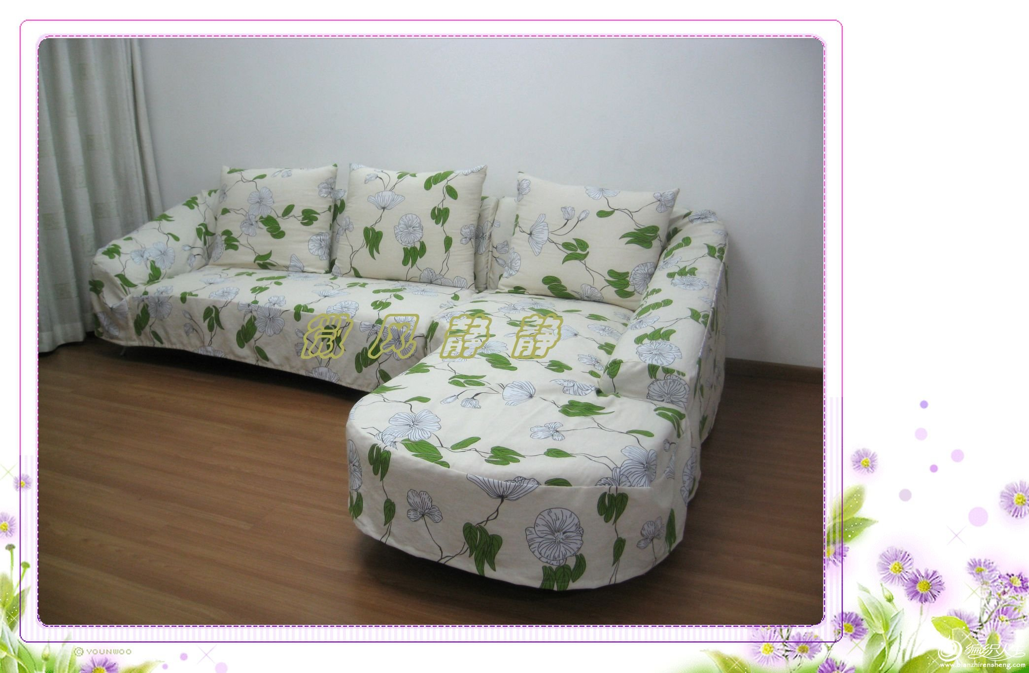 沙发1.JPG