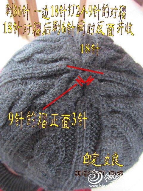 IMG_0017_conew2.jpg