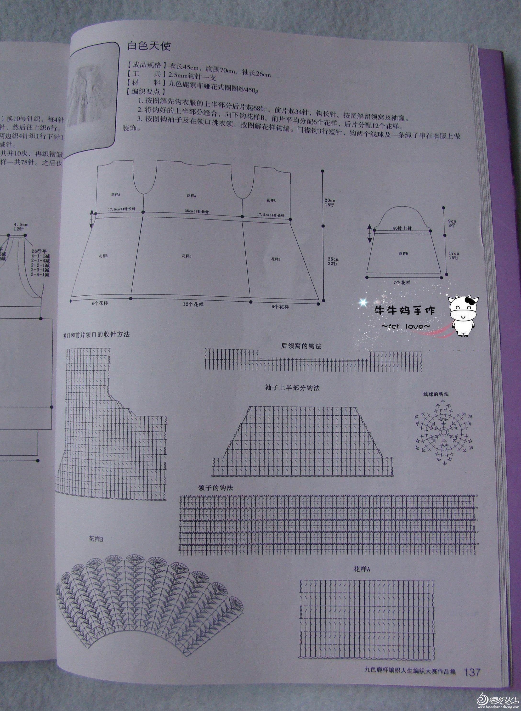 紫娃 (3).jpg