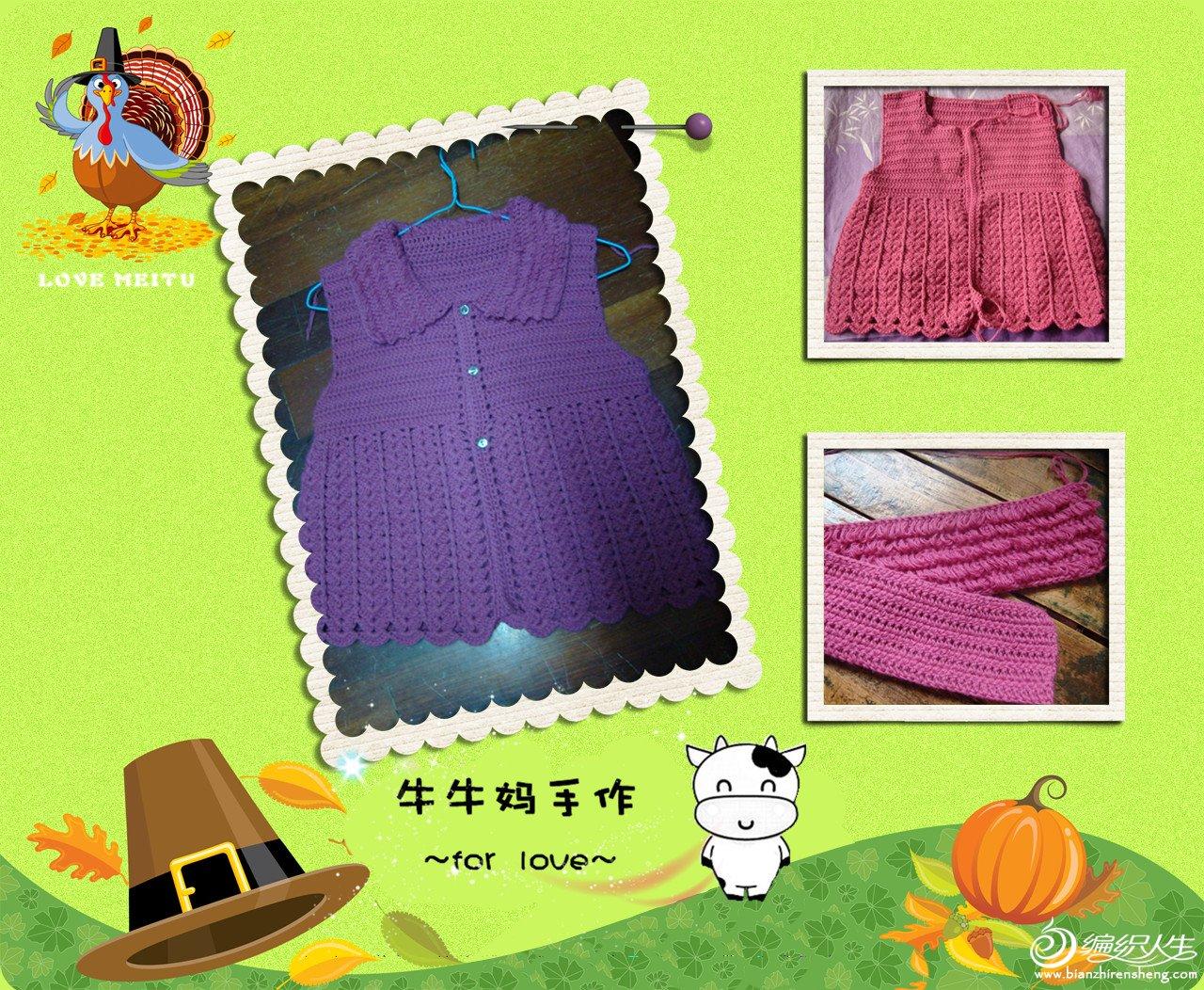 紫娃 (6).jpg