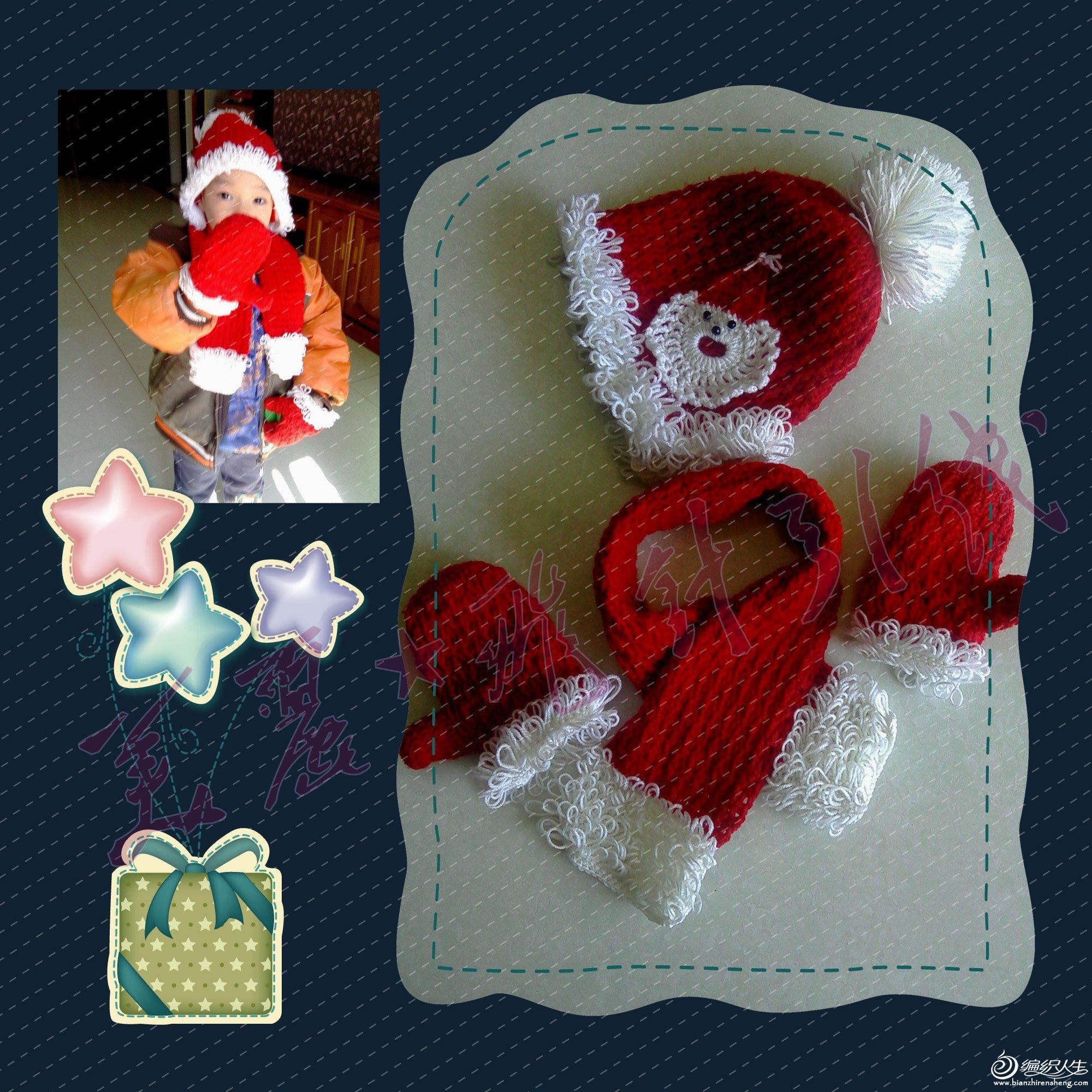 圣诞套装1_conew1.jpg