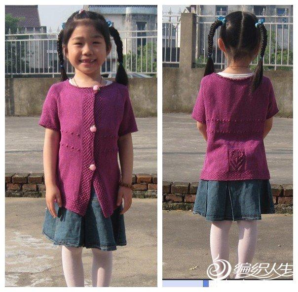 彩丝竹棉紫红色开衫10.jpg