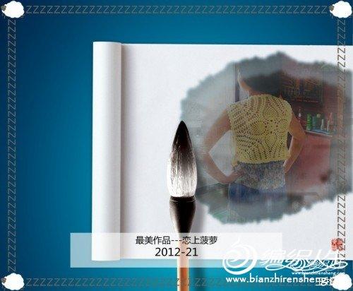 10023211oal1lovh89tkl2.jpg.thumb.jpg