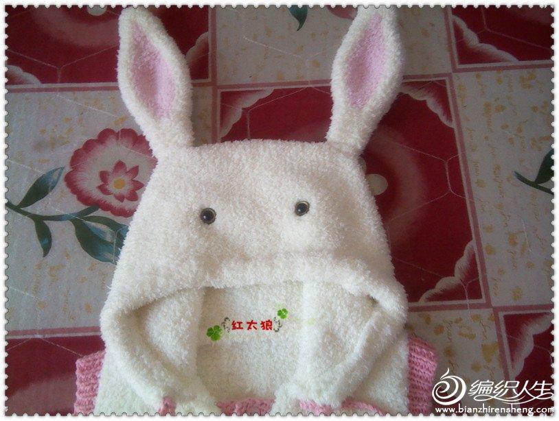 兔衣图片9.jpg