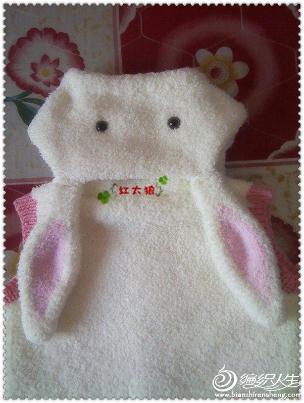 兔衣图片10.jpg