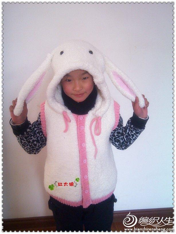 兔衣图片21.jpg