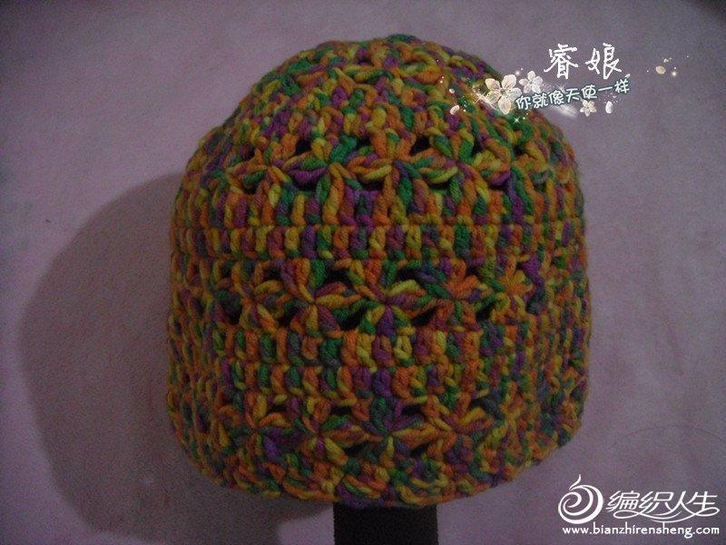 帽帽2.jpg