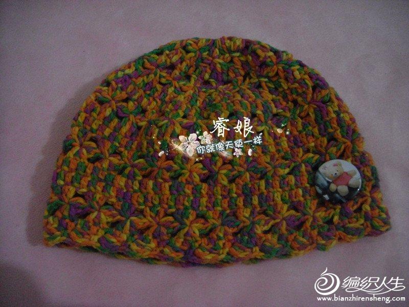 帽帽3.jpg