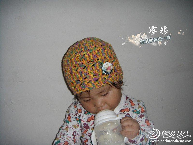 帽帽5.jpg