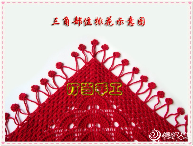 红3_副本.jpg