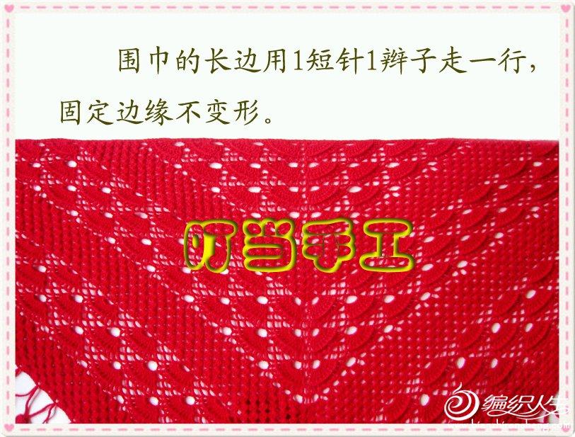 红4_副本.jpg