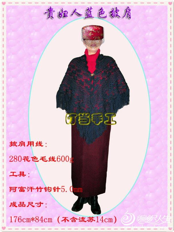 蓝成品1_副本.jpg