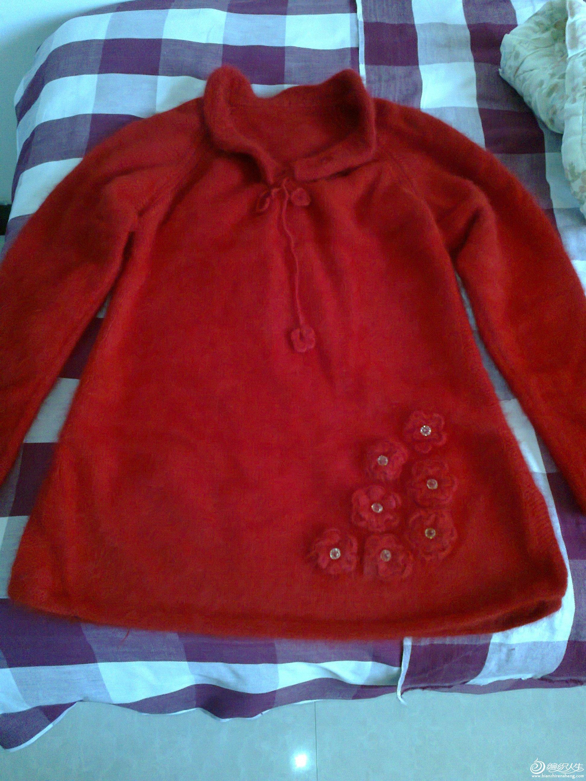 红旗袍0061.jpg