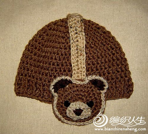 Teddy Bear Baby boy Hat 1.jpg