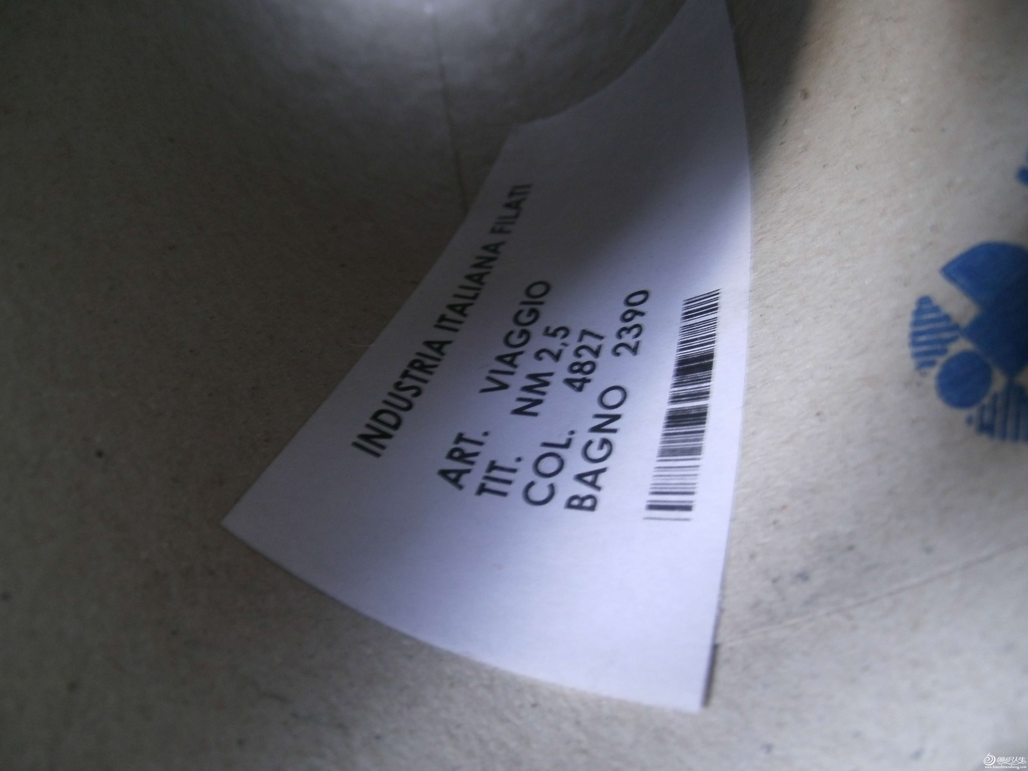 IMG_0138.JPG