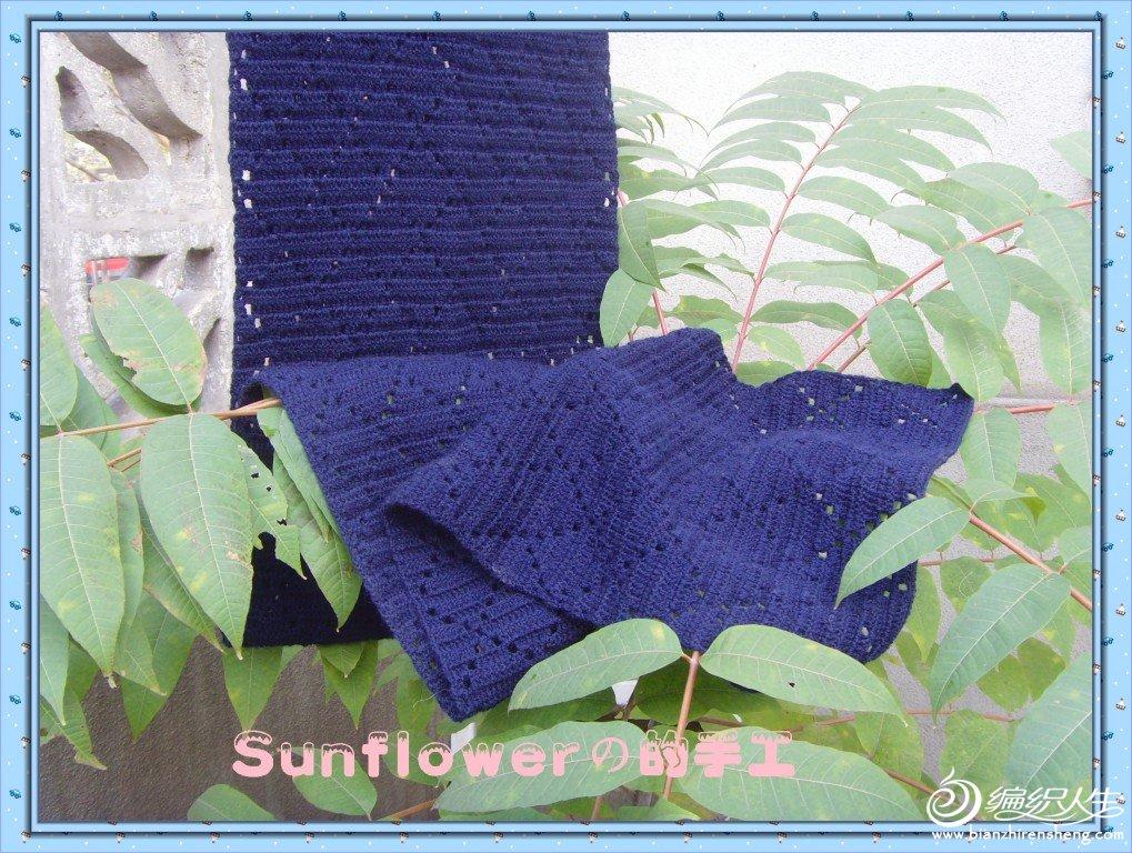 藏青色围巾.jpg