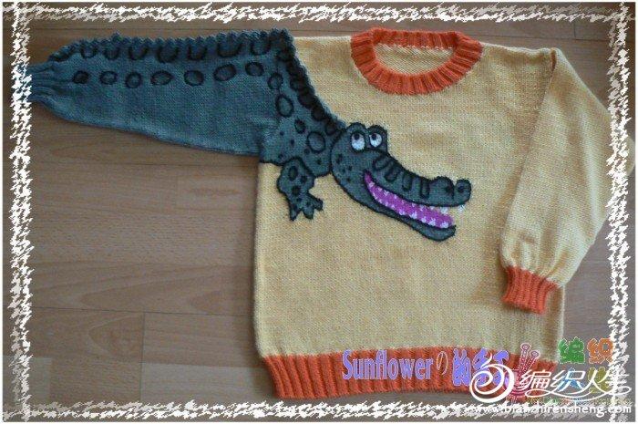 鳄鱼毛衣.jpg