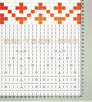 QQ截图20130101093012_副本.jpg