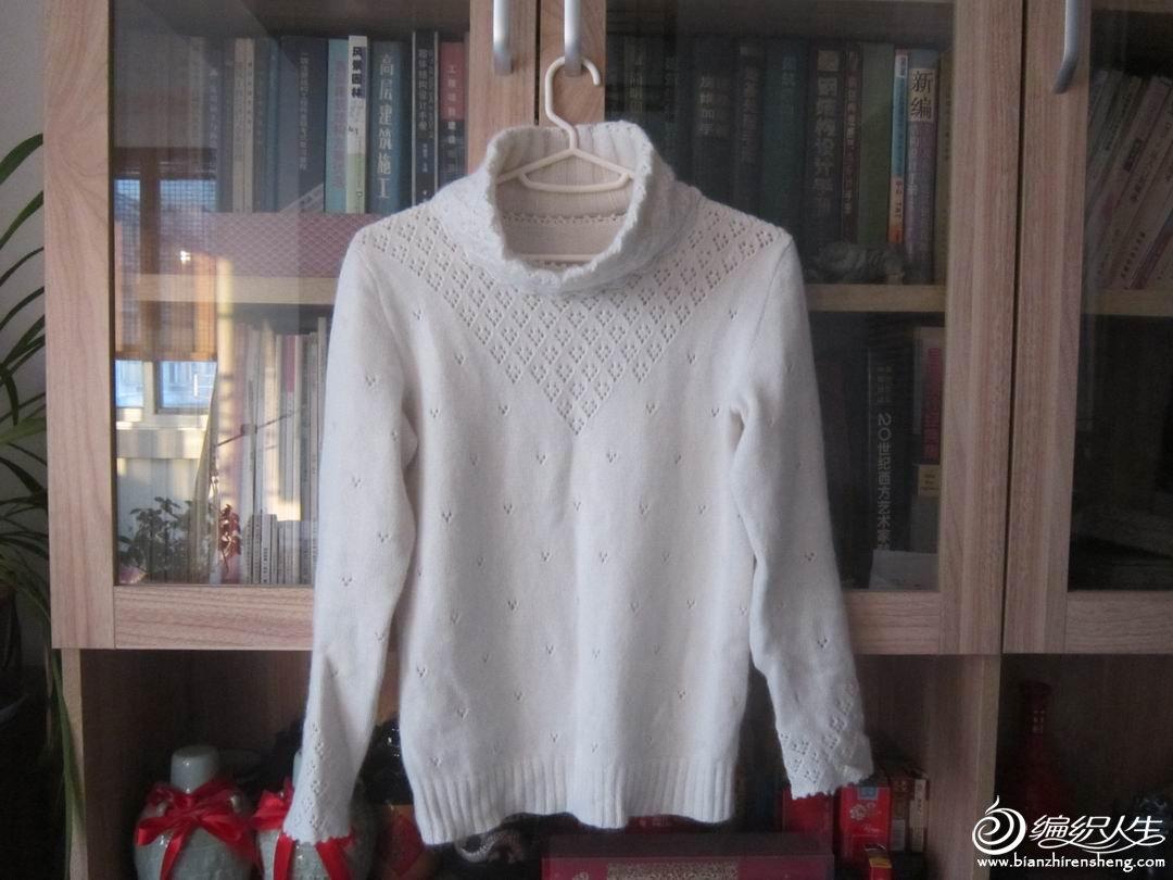 调整大小 白色毛衣2.jpg