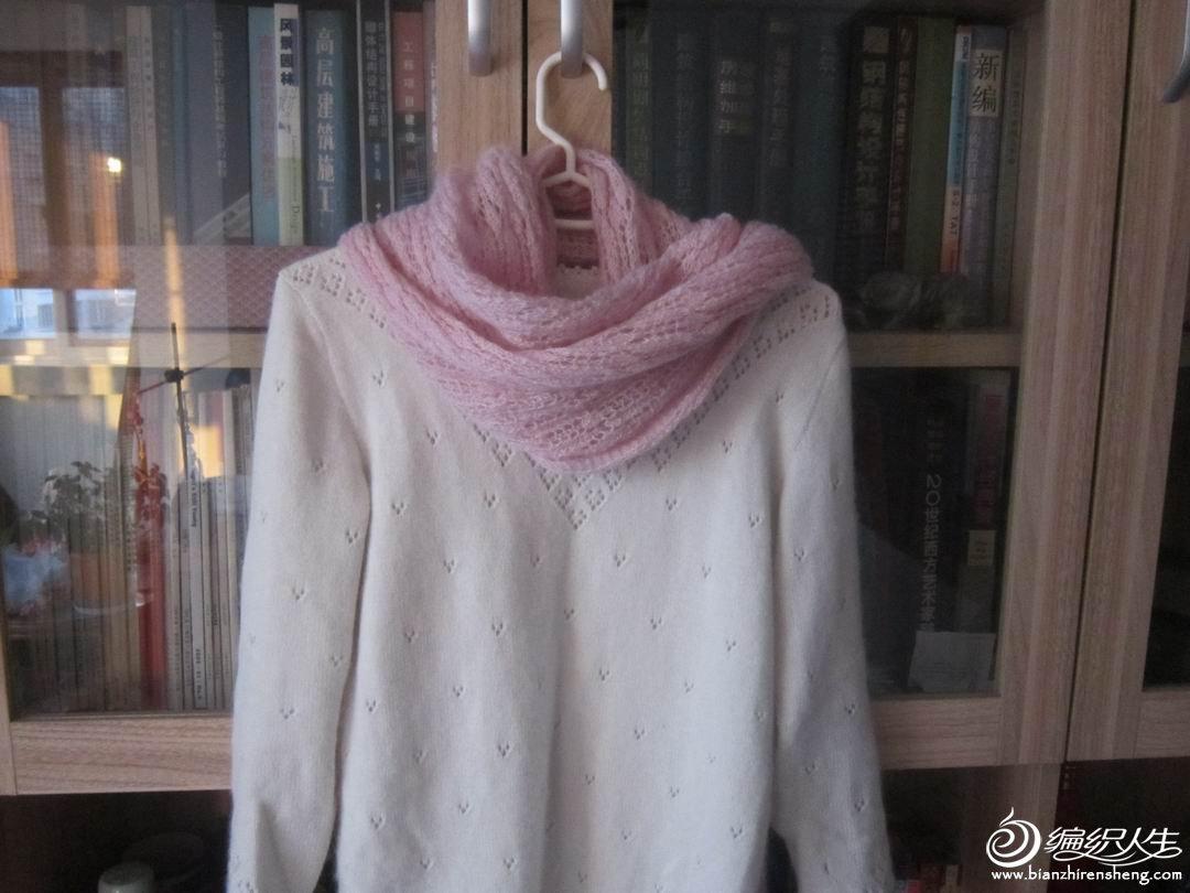调整大小 长围巾2.jpg