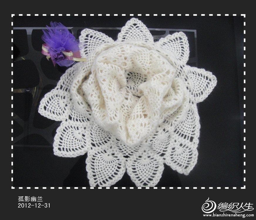 DSC01948_副本.jpg