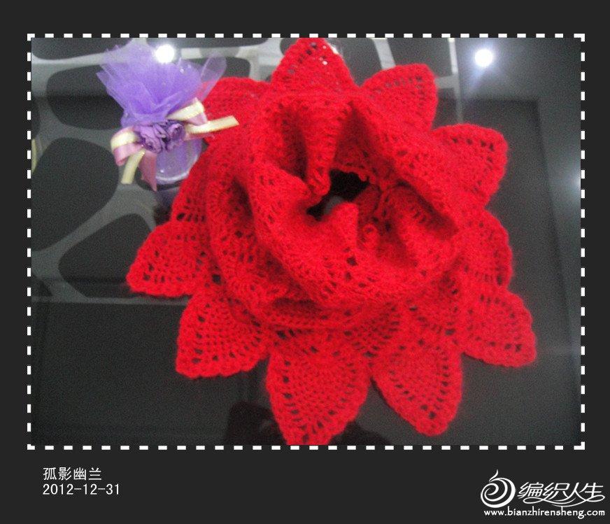 DSC01951_副本.jpg