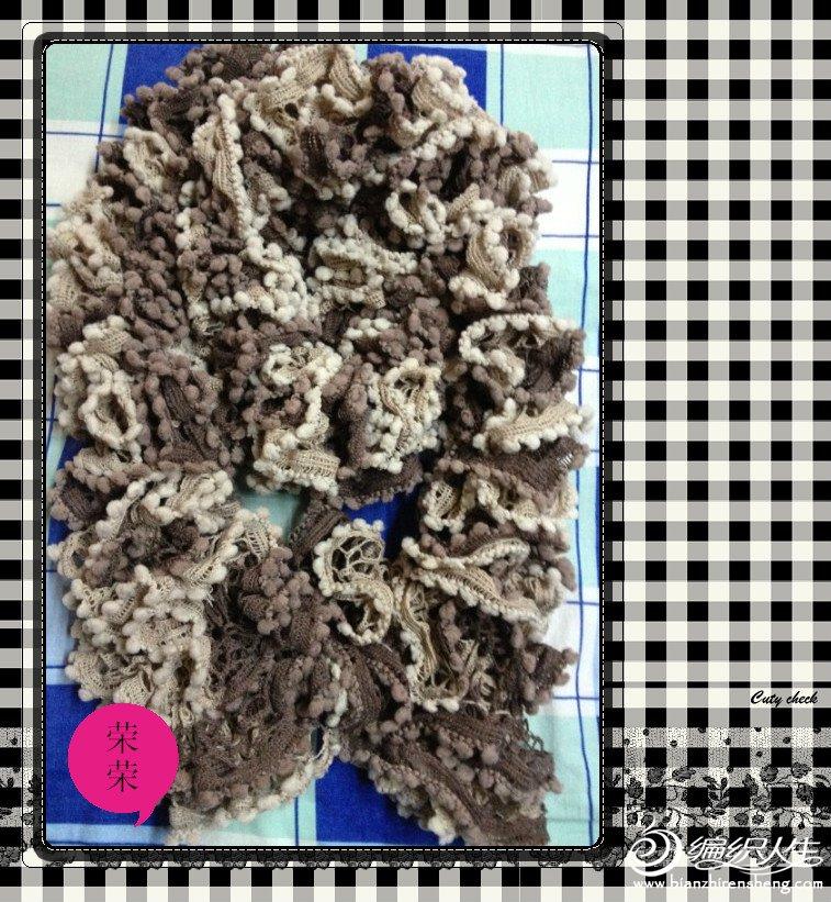 围巾2_meitu_3.jpg