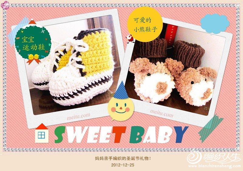 宝宝运动鞋,小熊鞋