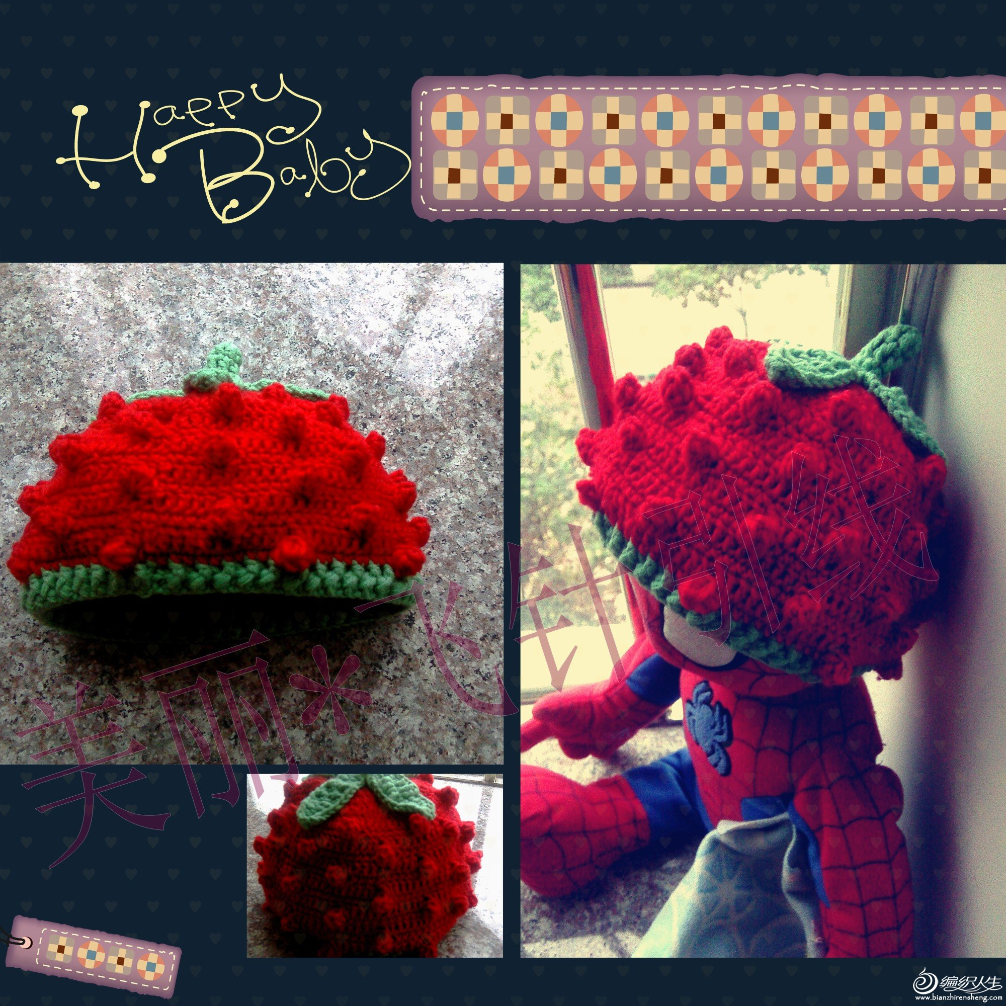 草莓帽1_conew1.jpg