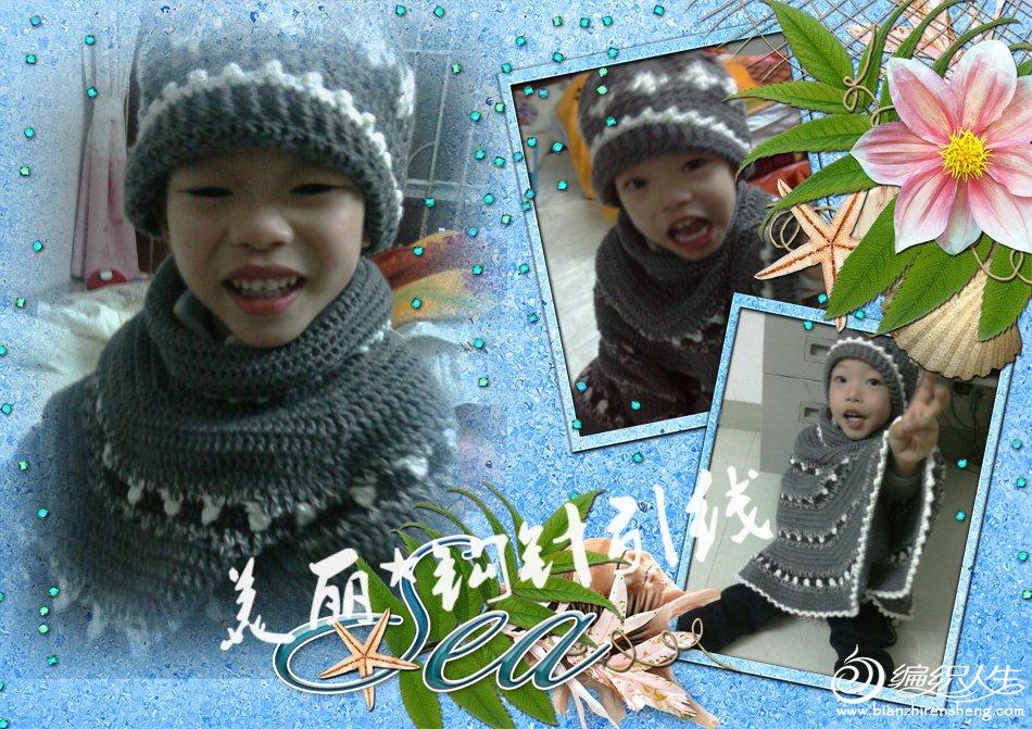 小男孩披风5_meitu_1.jpg